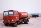 Alsdorf, 1979 (SCHU0074)